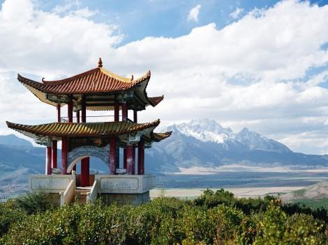 China Mountains Landscape